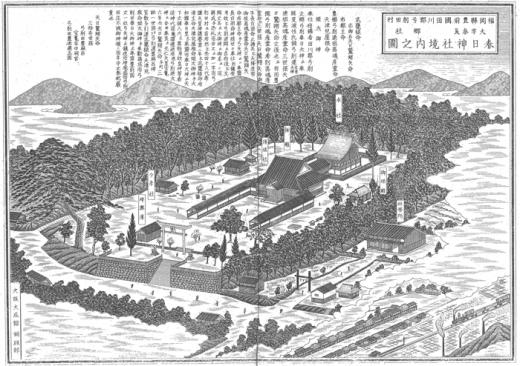 春日神社境内之図と由緒